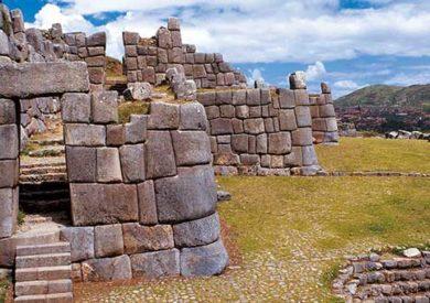 Ciudad Imperial y Valle Sagrado de los Incas 2D/1N